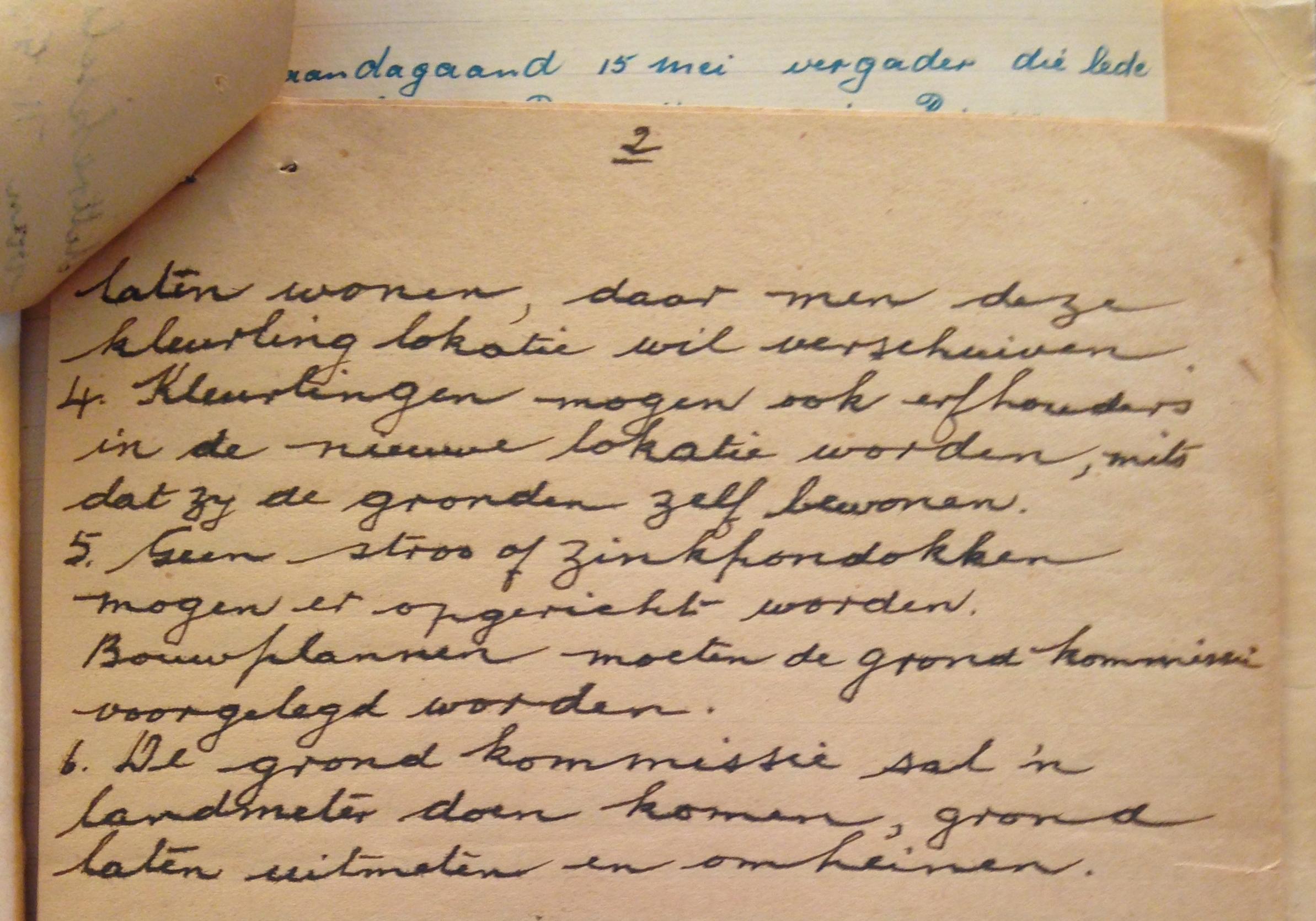1919_IMG_2456 2 copy