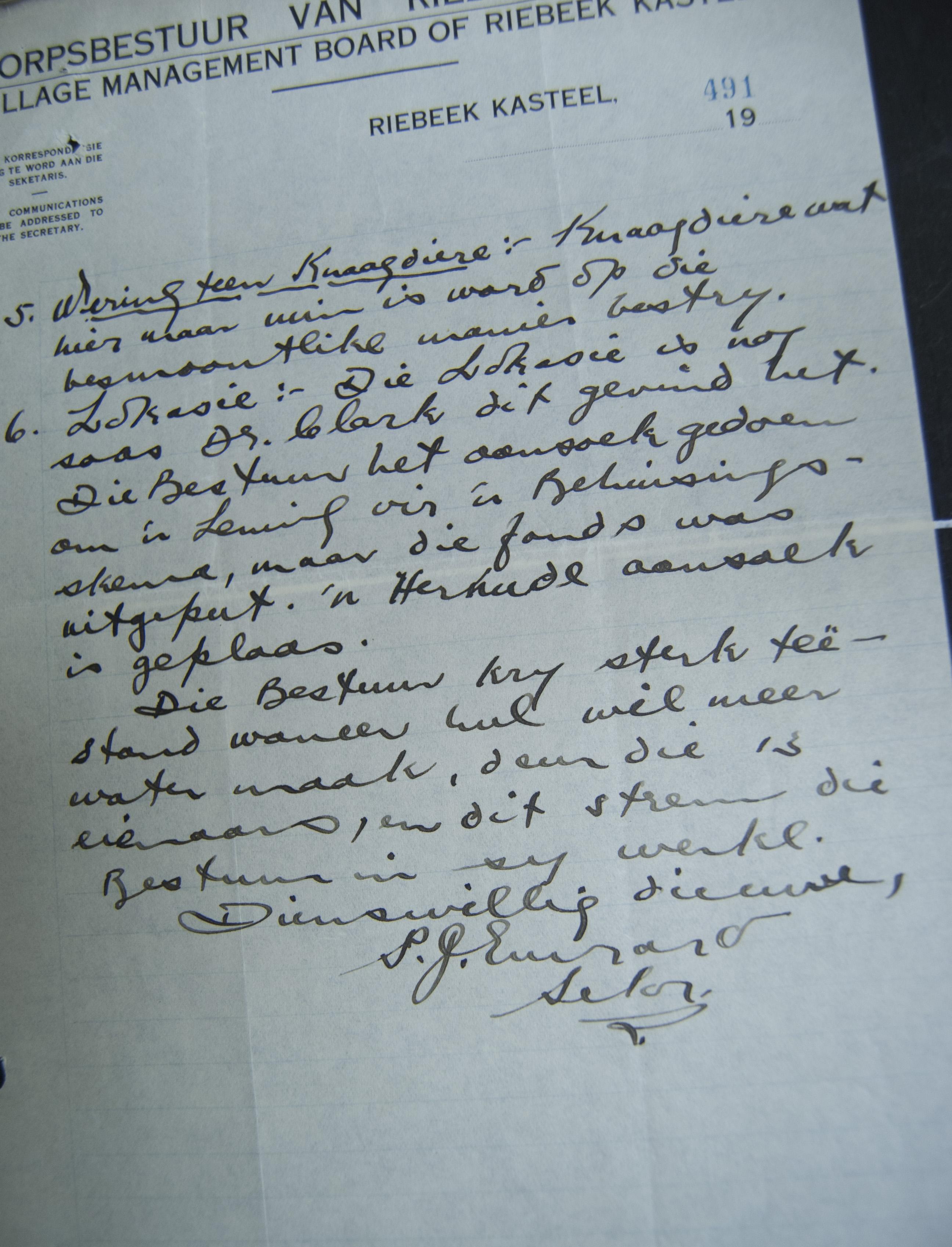 1940_DSC_0840